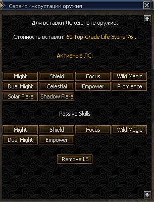 Screenshot_68.png