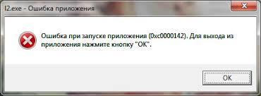 zaDJ_QNECqs[1].jpg