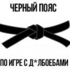 Приглашения Вконтакте - последнее сообщение от Clapone